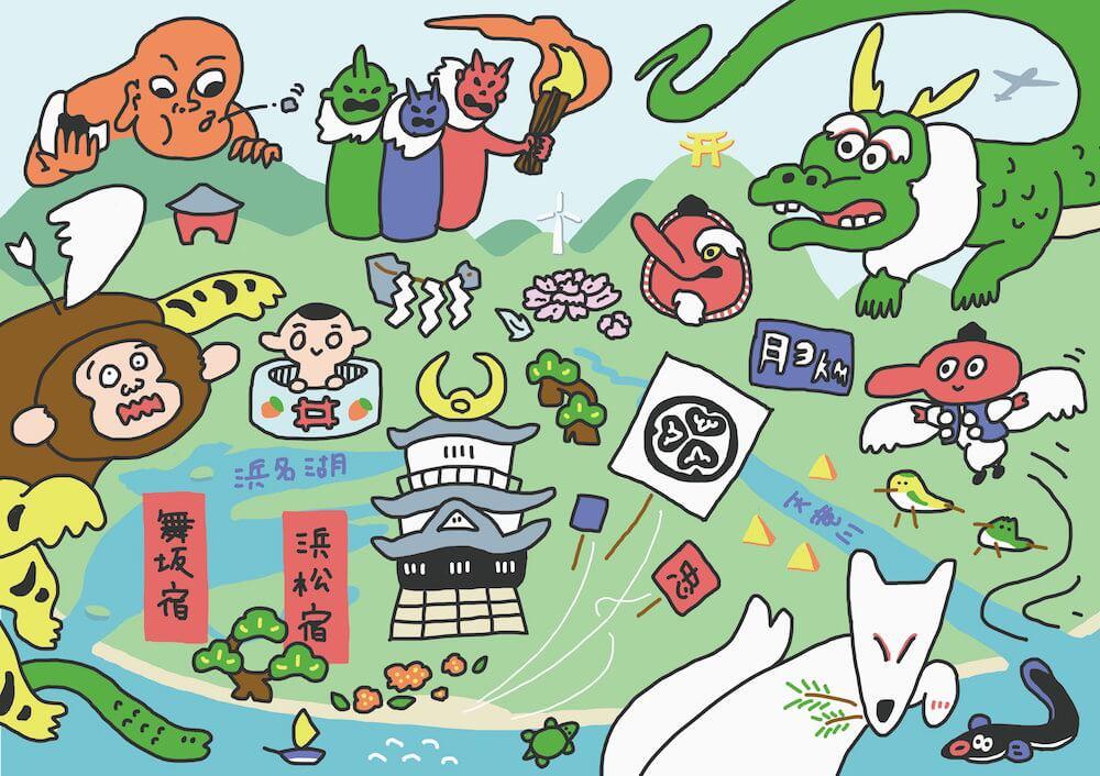 浜松の郷土史の画像