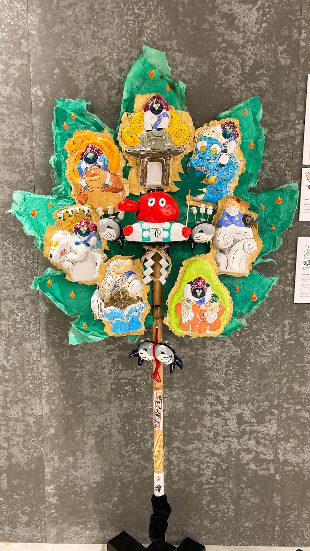 遠州七天狗熊手の画像
